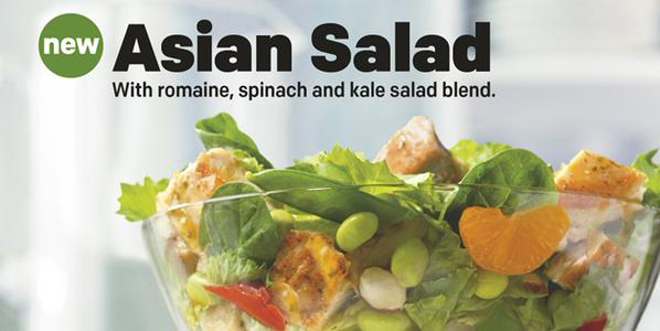 McDonalds Premium Asian Salad Nutrition Facts